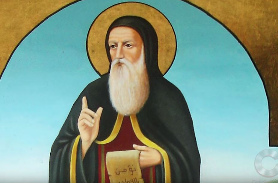 Who was St. Athanasius?